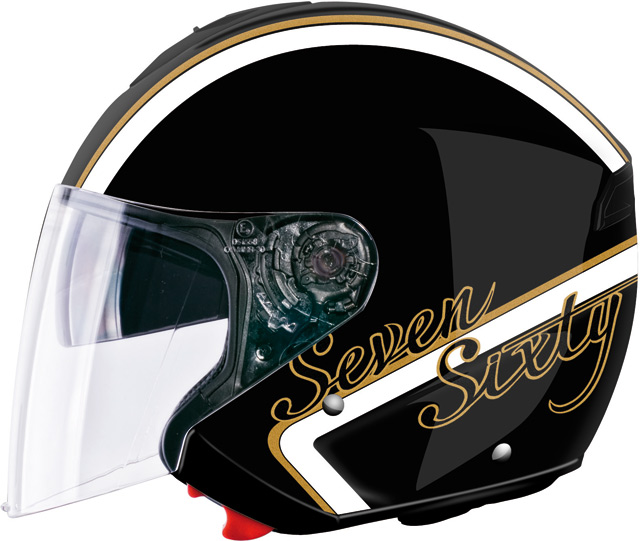 Casque moto et scooter LS2 Helmets Freeway MC