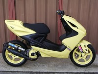 Yamaha Aerox Yellow MHR Team de Ben - 1