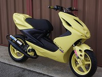 Yamaha Aerox Yellow MHR Team de Ben - 2