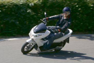 Photo du Honda PCX 125 i