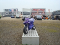 Yamaha Slider Naked Purple Kustom (perso-11715-09_03_11_21_26_38)