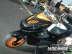 Yamaha Aerox R Full Black