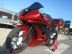 Yamaha TZR 50 Red Diamond'